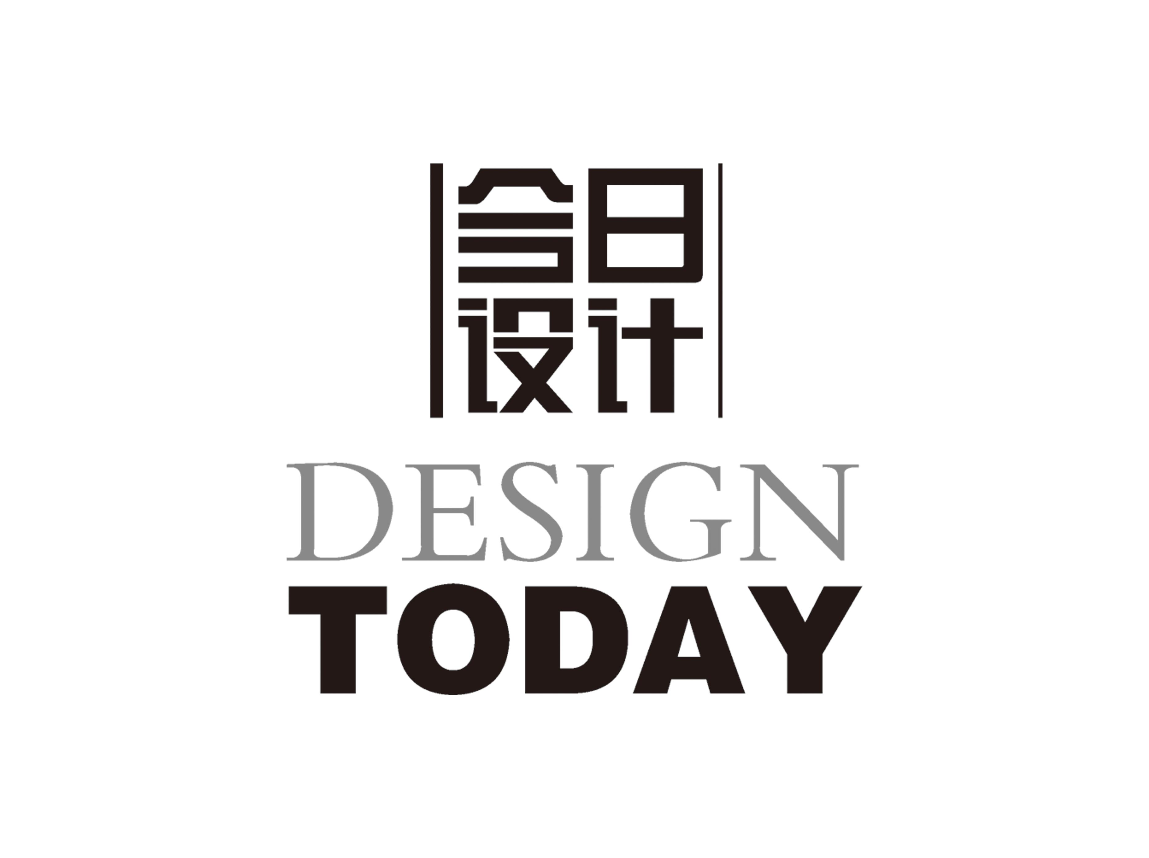 今日设计 电子书制作软件