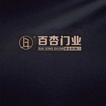 百杏门业电子画册