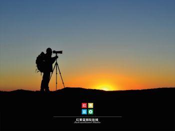 红黄蓝国际影楼宣传画册