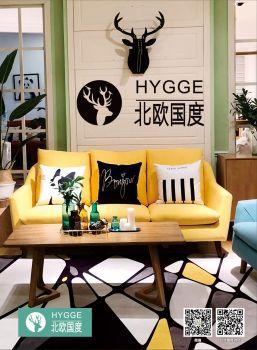 HYGGE北欧国度 电子杂志制作平台