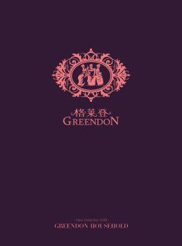 格莱登设计稿1112,电子画册期刊阅读发布