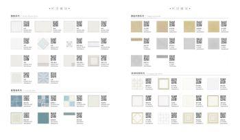吊顶产品册-改-compressed电子画册