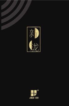 2019 企业文化画册 PDF_已压缩 电子书制作平台