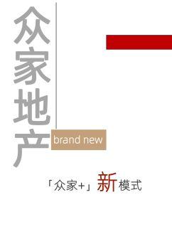 空白演示PDF 电子杂志制作软件