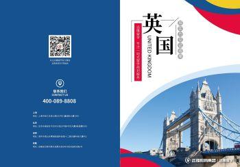英國留學手冊,數字書籍書刊閱讀發布