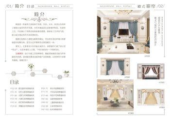 HT新风格时尚版本图,电子画册期刊阅读发布