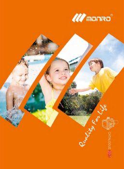 MONRO catalog(1),在线数字出版平台