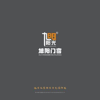 旭阳门窗画册 电子杂志制作平台