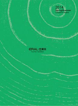 艾萊依2014春夏產品電子宣傳冊