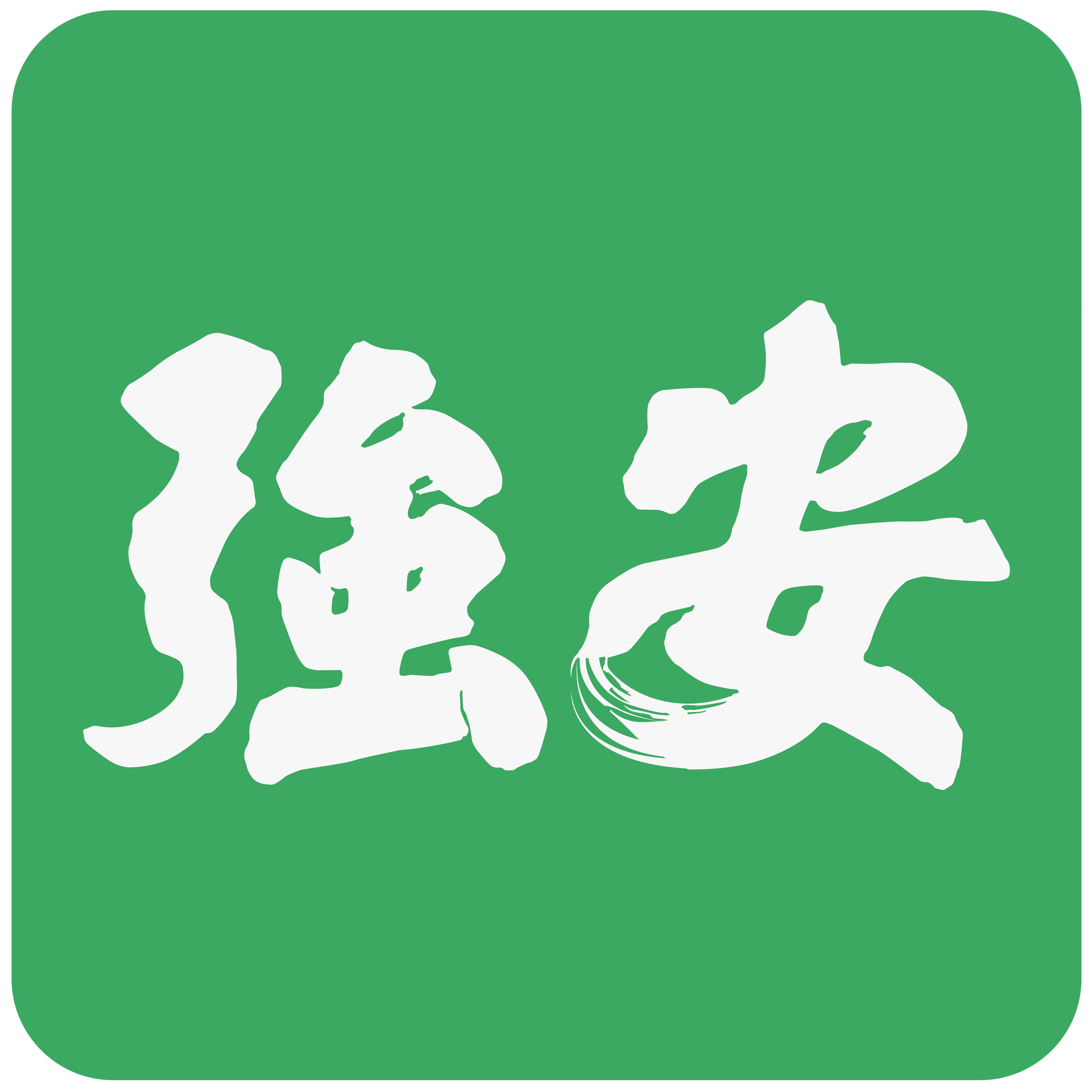 深圳安全 电子书制作软件