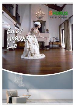 Shorus SPC flooring catalog,电子画册期刊阅读发布