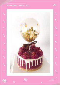 安娜蛋糕电子画册