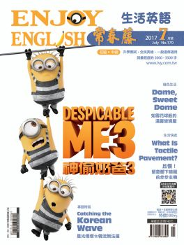 常春藤生活英语杂志