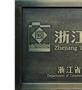 长根堂中医诊所治疗结石电子宣传册