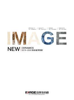 宜美佳画册-10-16,电子画册,在线样本阅读发布