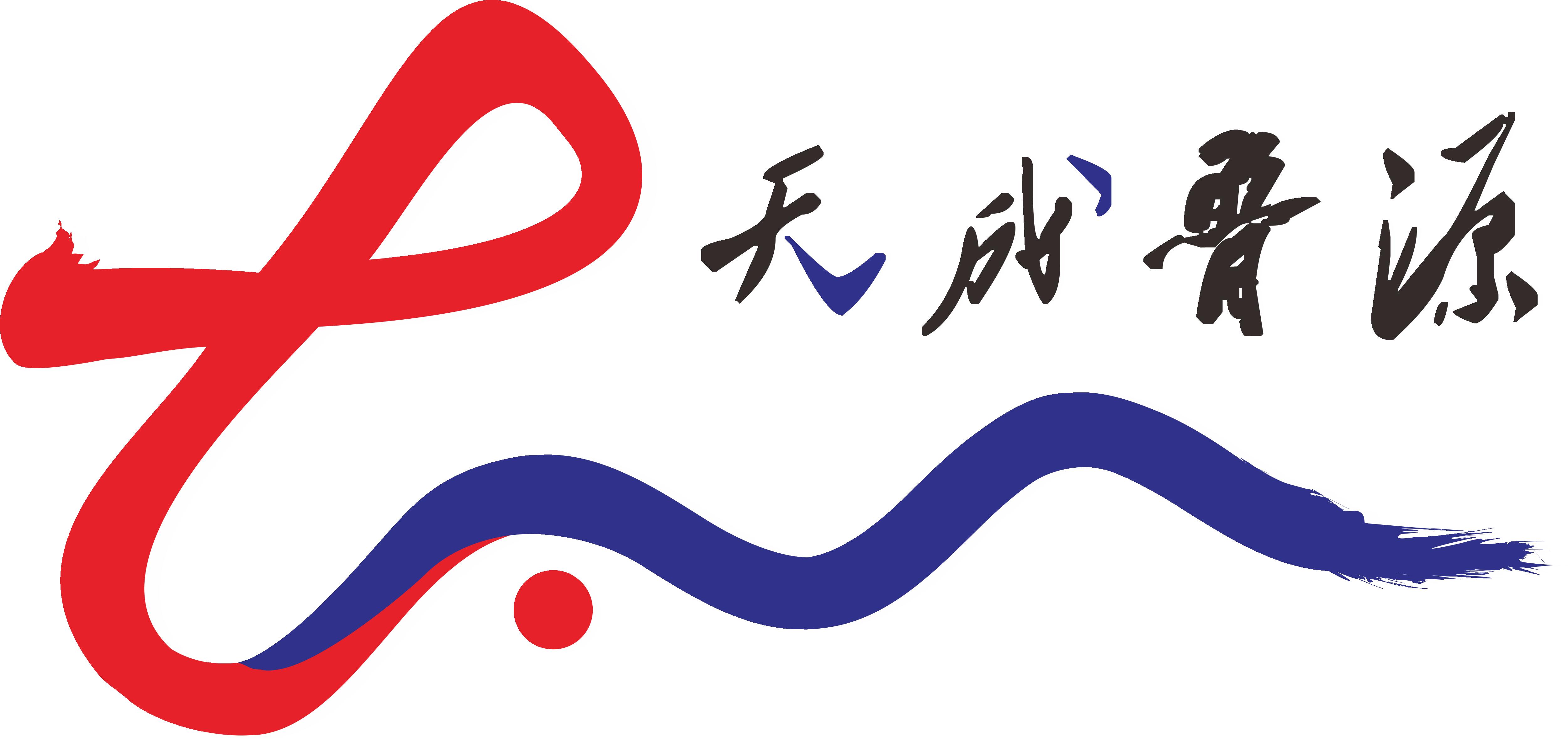 新疆天成鲁源集团 电子书制作软件
