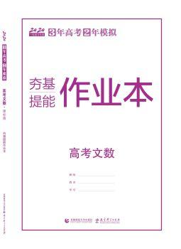 作业本 电子书制作平台