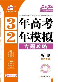 历史 主书讲义册,数字书籍书刊阅读发布