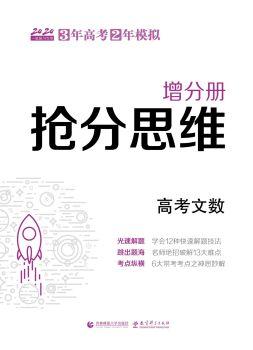 增分册 电子书制作软件