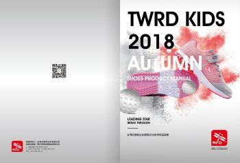 台湾红蜻蜓企业童鞋2018秋季产品目录电子刊物