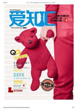 爱之汇三期生活版_3D在线杂志期刊免费阅读,发布平台_云展网