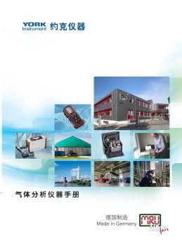 环保仪器部产品选型手册,3D电子期刊报刊阅读发布