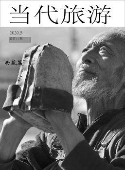 視傳國際181 18351136 汪亦婷 西藏 電子書制作軟件
