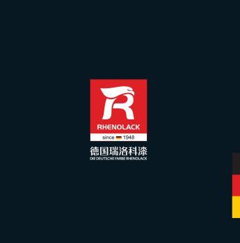瑞洛科品牌手册,电子画册,在线样本阅读发布