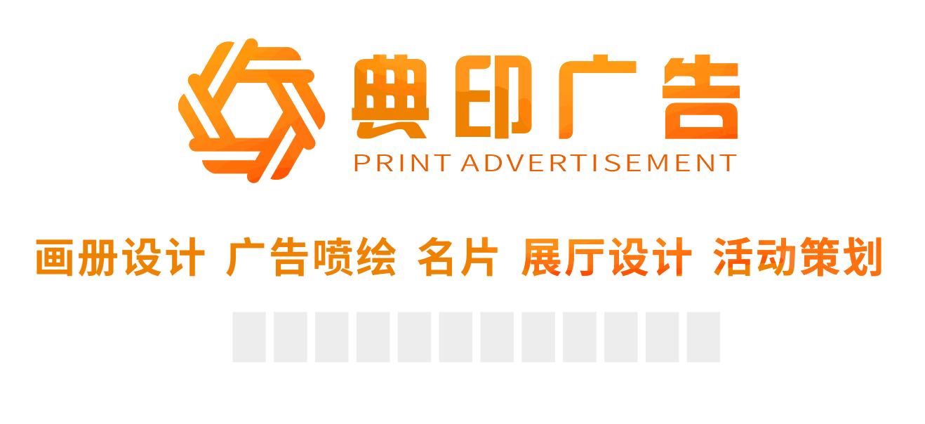 佛山典印广告策划 电子书制作软件