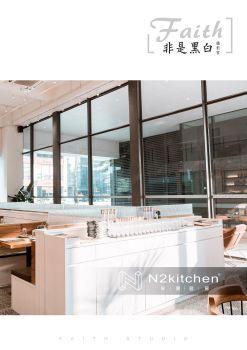 非是黑白摄影室 | N2餐厅拍摄案例电子书
