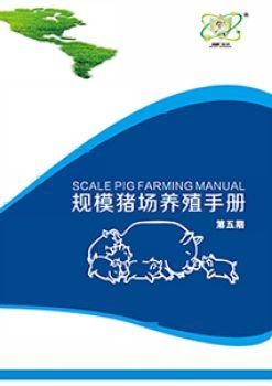 成都鑫天牧动保产品系列 电子书制作平台