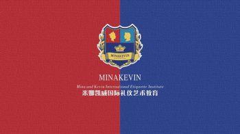 米娜凯威课程介绍10.7宣传画册