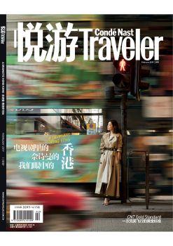 路虎野奢-《悦游》2月刊,互动期刊,在线画册阅读发布