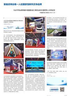 PDF壓縮_AAVI 電子書第二稿(1)