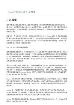 鸟哥的Linux私房菜-基础学习篇(第四版)书签PDF版电子画册
