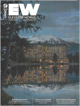 权威杂志《ELEVATOR WORLD》发布东南停机坪电梯