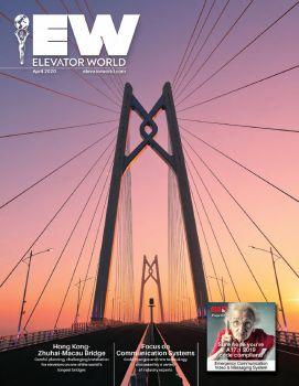 权威杂志《ELEVATOR WORLD》报道东南大桥电梯