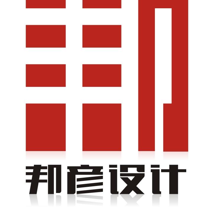 邦彥設計 電子書制作軟件