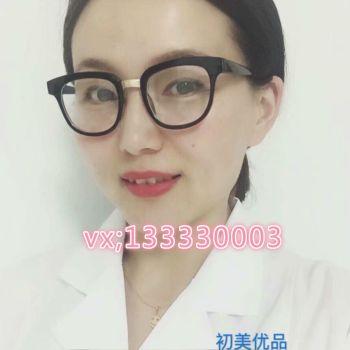 玫玫护肤老师;激素脸动不动过敏红肿瘙痒,如何治疗修复根治电子刊物