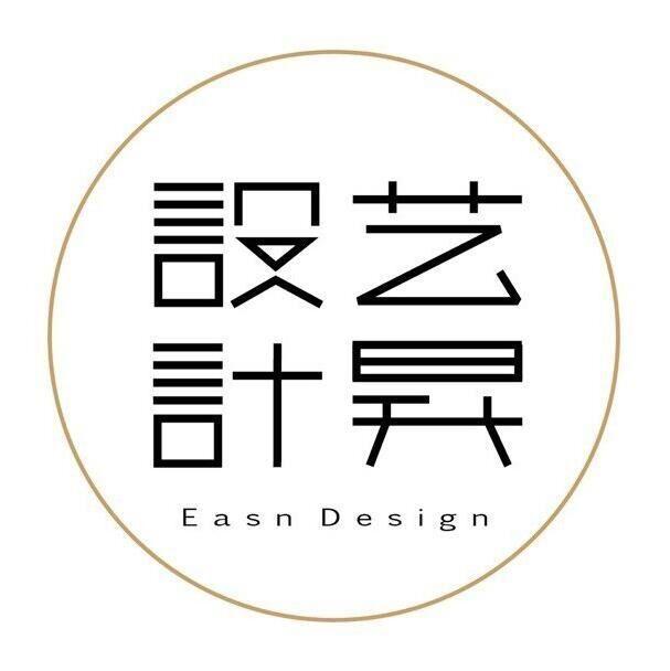 艺昇设计官方平台 电子书制作软件