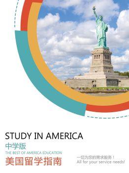 Trip&Learning美國留學指南(中學版),數字書籍書刊閱讀發布