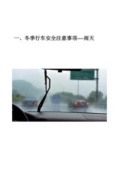 临汾荣顺兴关爱课堂宣传画册