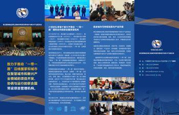 委员会册子简版第四版电子书