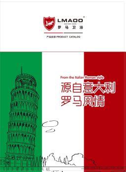 罗马画册 电子书制作平台