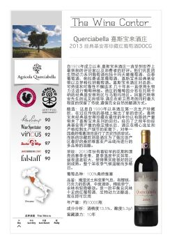 The Wine Contor Tasting Notes - Querciabella 2013 Chianti Classico RISERVA ENG CH