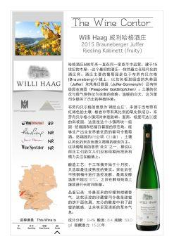 The Wine Contor Tasting Notes - Willi Haag 2015 Brauneberger Juffer Riesling Kabinett CH E