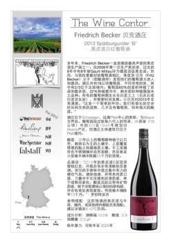 The Wine Contor Tasting Notes - 2013 Friedrich Becker Spätburgunder 'B' CH EN