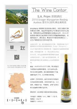 The Wine Contor Tasting Notes - SA Prum 2010 Urziger Wurzgarten Riesling Auslese Fass 40 CH EN,翻页电子书,书籍阅读发布