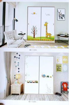 长子县移动柜体门17735502309电子画册
