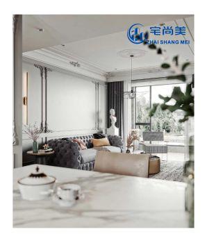宅尚美法式家装案例宣传画册